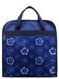 Синий шоппер S.Lavia в категории Женское/Сумки женские/Женские летние сумки. Вид 1