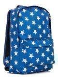 Синий рюкзак Lbags в категории Детское/Рюкзаки для девочек. Вид 2