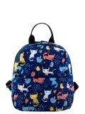 Синий рюкзак S.Lavia в категории Детское/Рюкзаки для девочек. Вид 1