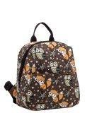 Коричневый рюкзак S.Lavia в категории Детское/Рюкзаки для девочек. Вид 2