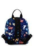 Синий рюкзак S.Lavia в категории Детское/Рюкзаки для девочек. Вид 4